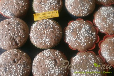 Кексы кофейно - шоколадные Шаг 12 (картинка)