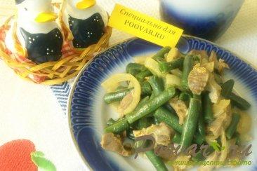 Фасоль с куриными желудками Шаг 10 (картинка)