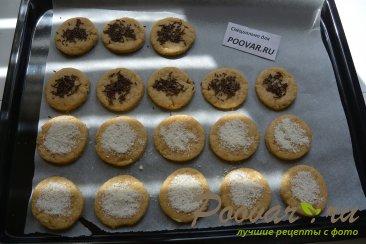 Творожное печенье Шаг 10 (картинка)