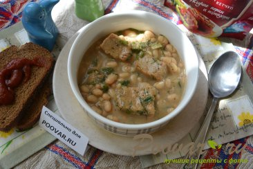 Свинина с белой фасолью Изображение