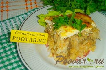 Немецкий капустный пирог с мясом Шаг 13 (картинка)