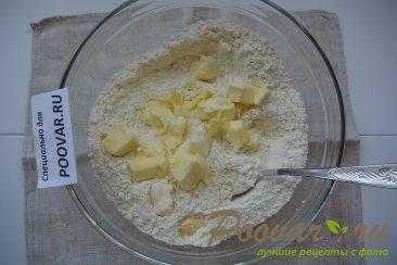 Песочно - слоеное тесто для пирожков Шаг 2 (картинка)