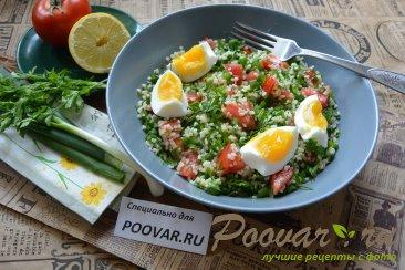 Салат из булгура с зеленью и помидорами (Табуле) Изображение
