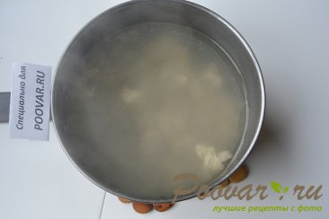 Суп с рисовой лапшой и мясом Шаг 1 (картинка)