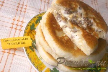 Лепёшки с мясом и моцареллой Шаг 16 (картинка)