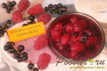 Варенье из чёрной смородины и малины Шаг 11 (картинка)