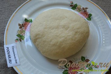 Дрожжевое тесто для пиццы Шаг 7 (картинка)