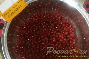 Варенье из красной смородины с фруктами Шаг 6 (картинка)