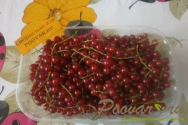 Варенье из красной смородины с фруктами Шаг 1 (картинка)