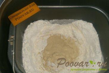 Пироги с вареньем и мармеладом Шаг 2 (картинка)