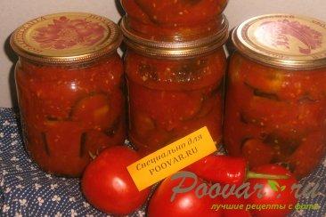 Баклажаны в томатном соке Шаг 11 (картинка)