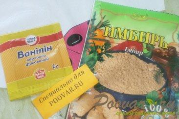 Варенье из алычи с имбирём и ванилью Шаг 8 (картинка)