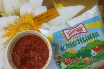 Карп в томатно-сметанном соусе Шаг 7 (картинка)