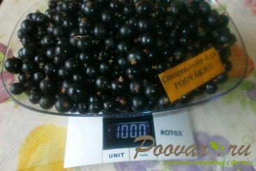 Варенье-желе из чёрной смородины с корицей Шаг 1 (картинка)