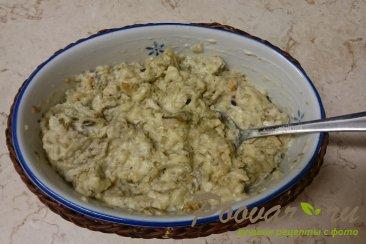 Запеченные баклажаны с грецкими орехами и чесноком Шаг 10 (картинка)