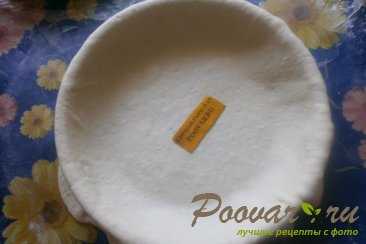 Пирог со сливой, орехами и изюмом Шаг 8 (картинка)