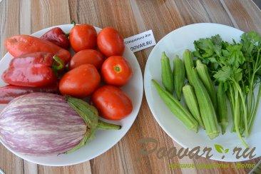 Бамия с овощами запеченная в духовке Шаг 1 (картинка)