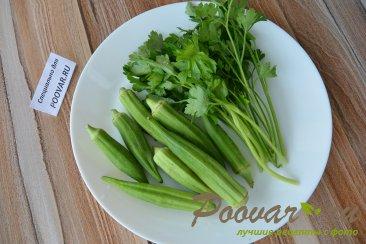 Бамия с овощами запеченная в духовке Шаг 3 (картинка)