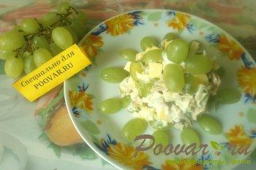 Салат из курицы и винограда Шаг 9 (картинка)