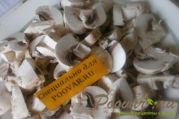 Кальцоне с грибами и маринованными огурцами Шаг 4 (картинка)