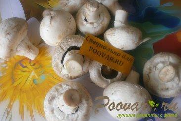 Кальцоне с грибами и маринованными огурцами Шаг 3 (картинка)