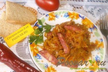 Тушёная капуста с колбасой Изображение