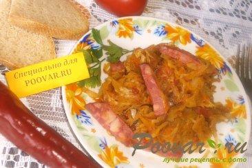 Тушёная капуста с колбасой Шаг 13 (картинка)