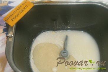 Пицца с луком и маринованными огурцами Шаг 1 (картинка)