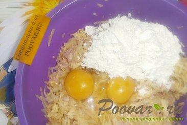Картофельные драники с ветчиной и сыром Шаг 7 (картинка)