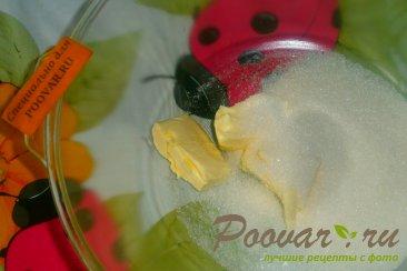 Пирог с ореховым штрейзелем Шаг 1 (картинка)