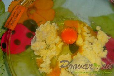 Пирог с ореховым штрейзелем Шаг 2 (картинка)