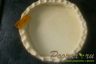 Пирог с тыквенным пюре Шаг 12 (картинка)