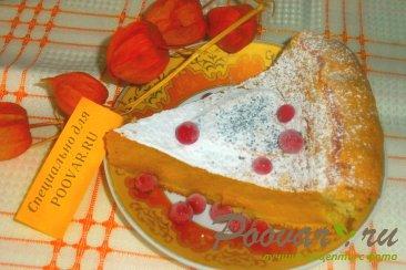 Пирог с тыквенным пюре Шаг 16 (картинка)
