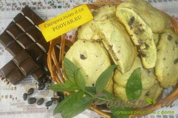 Печенье с мятой и тыквой Изображение