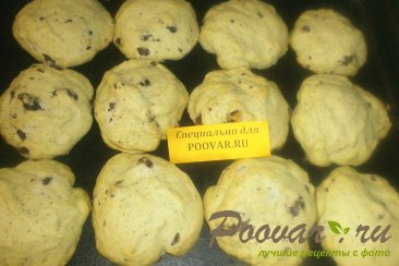 Печенье с мятой и тыквой Шаг 12 (картинка)