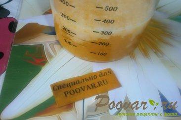 Тесто дрожжевое с тыквенным пюре Шаг 4 (картинка)