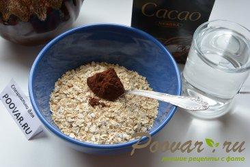 Шоколадная овсянка с сухофруктами Шаг 1 (картинка)
