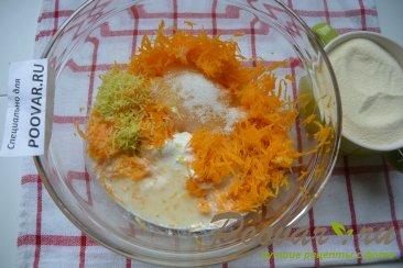 Тыквенный пирог без масла, яиц и муки Шаг 3 (картинка)