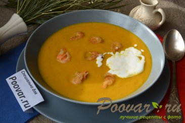 Тыквенный суп-пюре с креветками Изображение