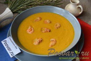 Тыквенный суп-пюре с креветками Шаг 11 (картинка)