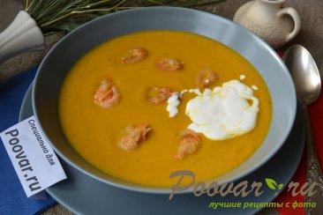 Тыквенный суп-пюре с креветками Шаг 12 (картинка)