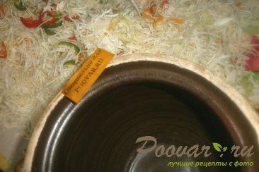 Маринованная капуста с перцем и луком на зиму Шаг 7 (картинка)