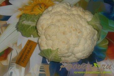 Цветная капуста, запечённая со сметаной и сыром Шаг 1 (картинка)