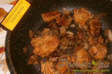 Индейка с грибами Шаг 9 (картинка)