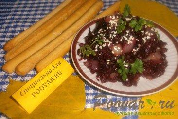 Салат из свеклы и жареного лука Шаг 8 (картинка)