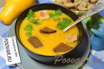 Суп-пюре из тыквы и кольраби Изображение