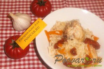 Рис с курицей и вялеными помидорами Изображение
