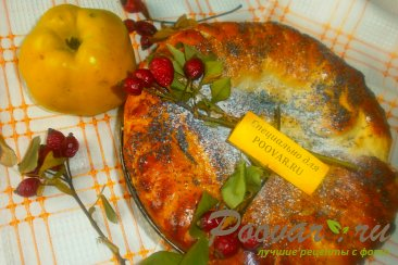 Пирог с айвой Шаг 11 (картинка)