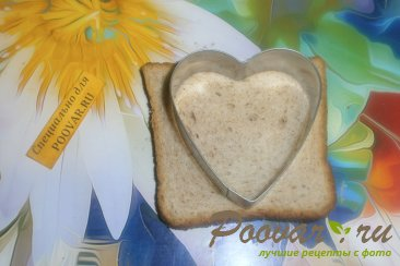 Закуска из свеклы и сыра Шаг 3 (картинка)