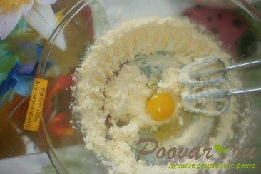 Шоколадно-ореховый кекс с финиками Шаг 3 (картинка)